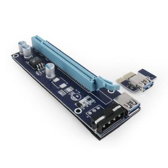 RC-PCIEX-01